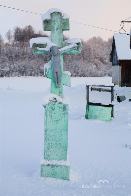Smerekowiec krzyż przydrożny